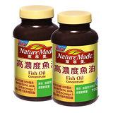 NatureMade萊萃美高濃度魚油100粒(2入)