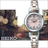 SEIKO 時尚粉面彩鑽玫瑰金電波女用腕錶/24mm-1B21-0AK0K