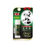 日本Mentholatum濃厚高保濕護唇膏(薄荷)4.5g