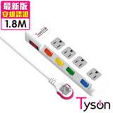 【Tyson太順電業】TS-354AS 3孔5切4座延長線(拉環扁插)-1.8米