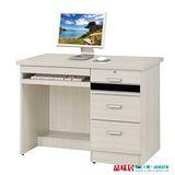 【品味居】愛蜜莉 3.5尺白雪杉色三抽書桌