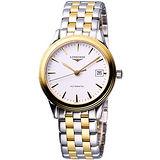 LONGINES Flagship 優雅旗艦機械腕錶-銀x雙色版/38.5mm L48743227