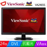 ViewSonic 優派 VA2465S 24型VA面板雙介面液晶螢幕