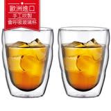 丹麥Bodum PILATUS雙層玻璃杯250CC(一盒二入)