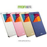 MOFI OPPO R7 Plus 慧系列側翻皮套