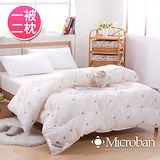 【Microban-純淨呵護】台灣製新一代抗菌羊毛被2.1kg(含2枕)