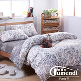 【法國Jumendi-玫瑰序曲】台灣製活性柔絲絨單人三件式被套床包組