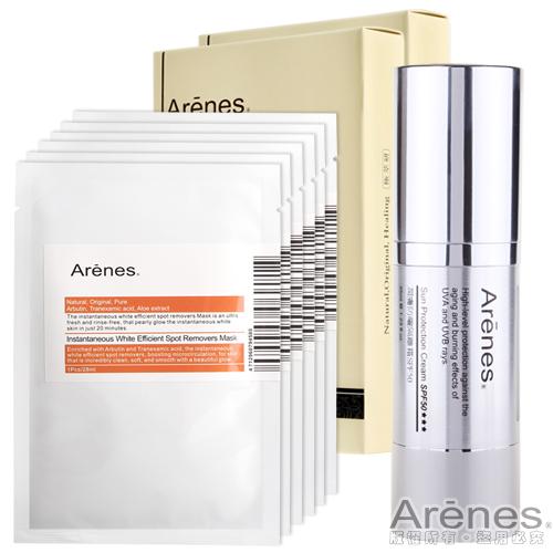 Arenes抵禦紫外線美白防曬組(隔離霜+傳明酸面膜x10)