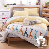 【日本濱川佐櫻-歡樂世界】台灣製單人三件式精梳棉兩用被床包組