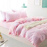 【鴻宇HongYew】美國棉/獨角獸的神祕夢境-雙人加大四件式兩用被床包組