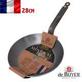 法國【de Buyer】畢耶鍋具『原礦蜂蠟系列』法式傳統單柄平底鍋28cm 贈防熱握柄套