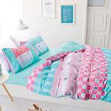 【鴻宇HongYew】美國棉/夢幻星空-雙人加大四件式兩用被床包組