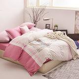 Neutral / Color 色階刺繡-大鐘讚歌(玫瑰紅) 雙人四件式被套床包組