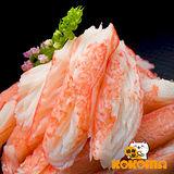 【極鮮配】松葉蟹味棒20入(270g±10%/盒) 味嫩可口、鮮甜又細膩的口感