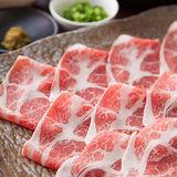 【極鮮配】梅花豬火鍋肉片(200G±10%/盒)