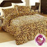 【羽織美】經典豹紋 溫暖法蘭絨雙人舖棉床包被套組