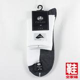 (男女) 貝柔 萊卡針織學生短襪加大版 陰陽 鞋全家福