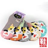 貝柔 萊卡船襪 貓日記-HELLO 多色隨機 鞋全家福