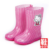 (中童) HELLO KITTY 半透可愛造型雨靴 桃 鞋全家福