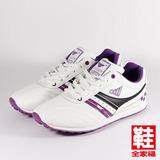(女) JUMP MIT輕量復古慢跑鞋 白紫 將門 鞋全家福