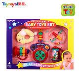 日本《樂雅 Toyroyal》新生玩具禮盒組【中】