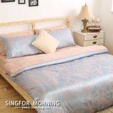 幸福晨光《絢光幽影》木漿纖維柔緞被套床包組-雙人加大
