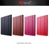 BINLI Apple iPad Air 真皮三折皮套