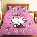 【享夢城堡】HELLO KITTY 時尚寶盒系列-雙人四件式床包薄被套組(紅.粉)