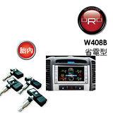 【ORO】無線胎壓偵測器TPMS 胎內 W408B 省電型 DVD版 (含安裝)