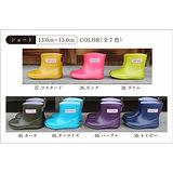 日本製 stample兒童雨鞋-墨綠