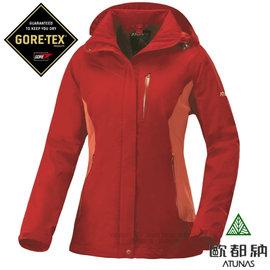 【Atunas 歐都納】女新款 3-in-1 Gore-Tex 兩件式外套(可拆式羽絨衣內件) 紅 A-G1427W