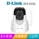 D-Link 友訊 DCS-5222L H.264 可旋轉式無線網路攝影機