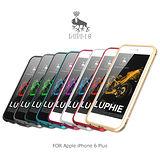 LUPHIE Apple iPhone 6 / 6S Plus 亮劍金屬邊框
