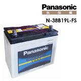 【Panasonic】國際牌免保養電瓶/電池(含安裝) N-38B19L-FS