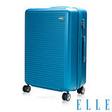 ELLE 法式時尚平價裸鑽橫條紋霧面防刮系列28吋 輕時尚鑽石顆紋-海藍EL31168A28-63