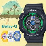 CASIO BABY-G 繽紛色彩個性運動時尚腕錶-黑綠/43.4mm/BA-120-1B