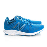 New Balance (男)籃球鞋-藍-MRUSHBL