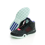 adidas (男)籃球鞋-黑-S85544