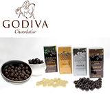 4入組 GODIVA 珍珠鐵盒巧克力豆(牛奶巧克力/黑巧克力/薄荷黑巧克力/白巧克力)