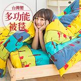 Missya【喵星人】超保暖搖粒絨多功能被套/蓋毯/懶人毯