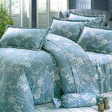 Carolan 四季-藍 雙人六件式精梳棉兩用被床罩組