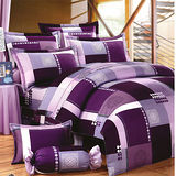 Carolan 愛戀物語-紫 雙人六件式精梳棉兩用被床罩組