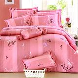 Carolan 天使之約-粉 雙人六件式精梳棉兩用被床罩組