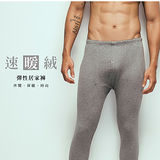 HENIS 速暖絨彈性長褲(M~XL)