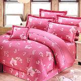 Carolan 空谷幽蘭-粉 雙人六件式精梳棉兩用被床罩組
