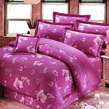 Carolan 空谷幽藍-紫 雙人六件式精梳棉兩用被床罩組