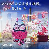 VXTRA Samsung Galaxy Note4 N910U 法式浪漫 彩繪軟式保護殼 手機殼