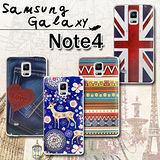 VXTRA Samsung Galaxy Note4 N910U 率性風格 彩繪軟式保護殼 手機殼