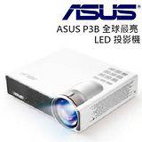 ASUS P3B 短焦LED投影機 LED