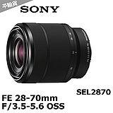 SONY FE 28-70mm F3.5-5.6 OSS變焦鏡頭*(平輸)-送專屬拭鏡筆+UV保護鏡